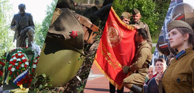 Старт Всероссийского конкурса лучших региональных проектов военно-исторической тематики