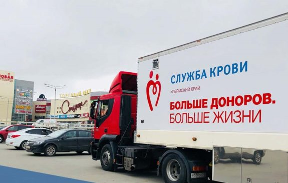 Стать донором просто: социальная реклама Службы крови и баскетбольного клуба Парма