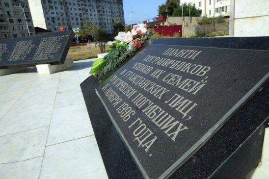 Вечная память жертвам теракта