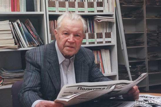 Сергей Павлович Залыгин