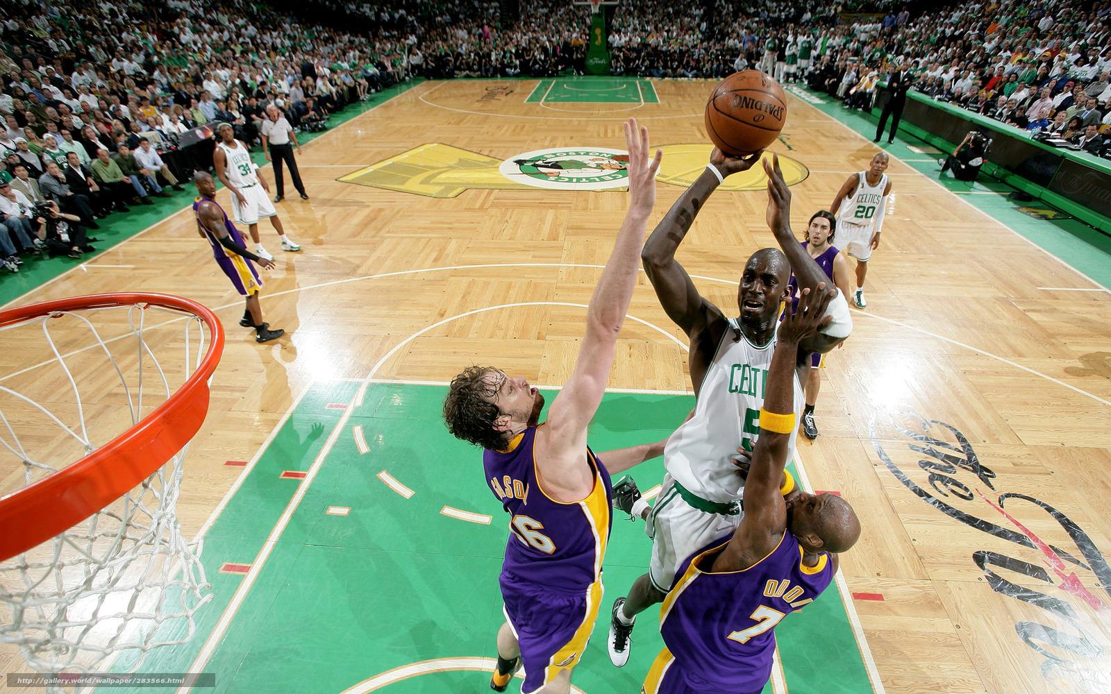 красивые фото игры в баскетбол эту картину