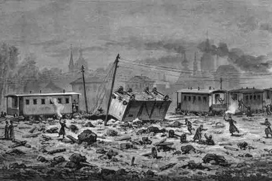 Взрыв императорского поезда под Москвой