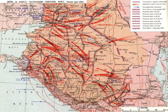 Битва за Кавказ. Наступление советских войск