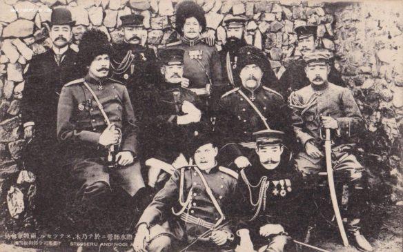 Ноги и Стессель после капитуляции Порт-Артура