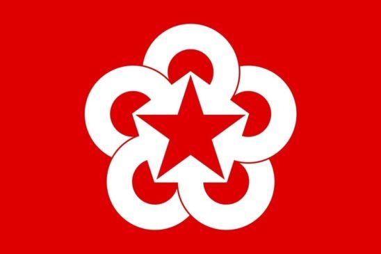 Эмблема Совета экономической взаимопомощи