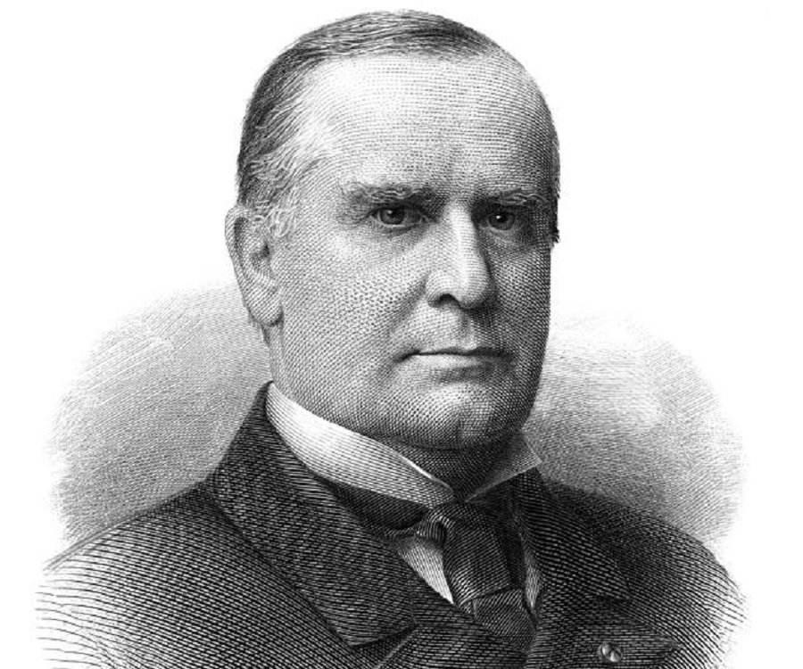 president william mckinley high school - 900×750