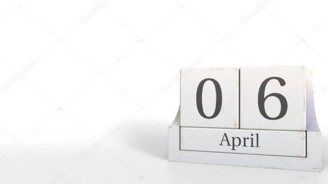 6 апреля