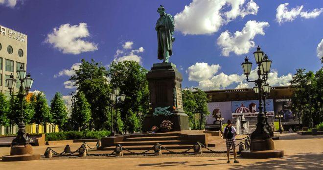 Памятник Александру Сергеевичу Пушкину в Москве
