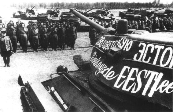 Начало наступательной Прибалтийской операция советских войск.