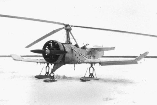 Боевой автожир А-7