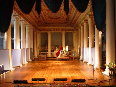 театр-дворец «Останкино»