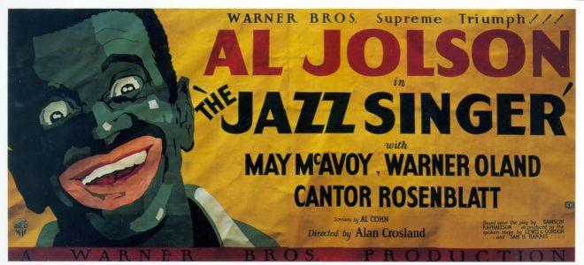 «Jazz Singer» - первый звуковой фильм