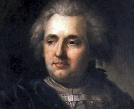 Портрет Франциска Смуглевича работы Ю.Пешки