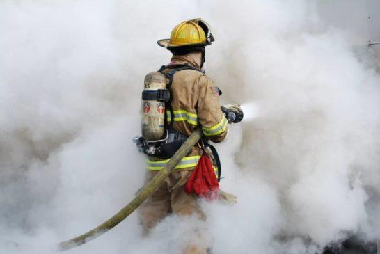 специальные подразделения Пожарной охраны МЧС РФ