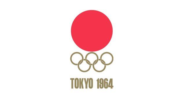 XVIII летние Олимпийские игры в Токио (Япония)