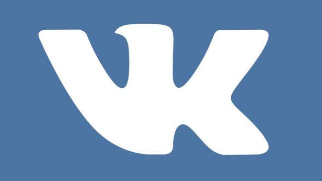 «ВКонтакте» логотип