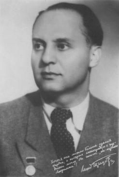 Леонид Захарович Трауберг
