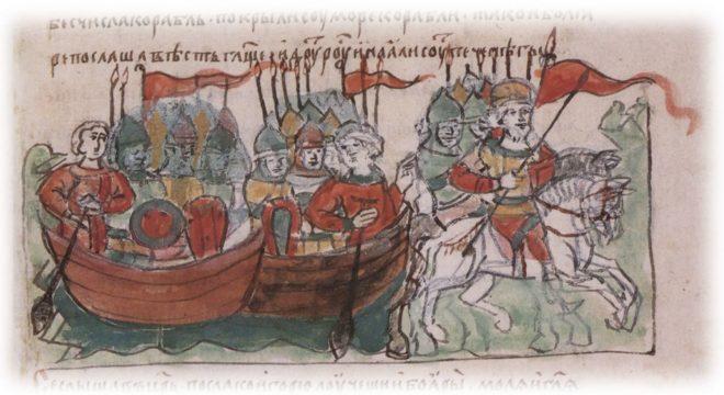 Поход Князя Олега на Византию
