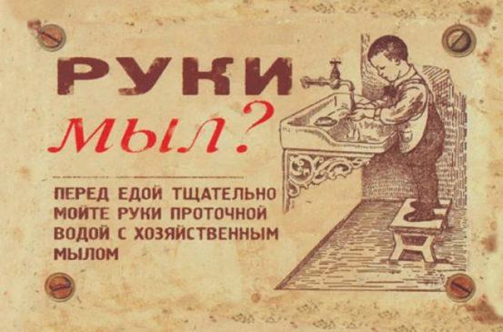 плакаты с такими призывами висели во многих советских столовых