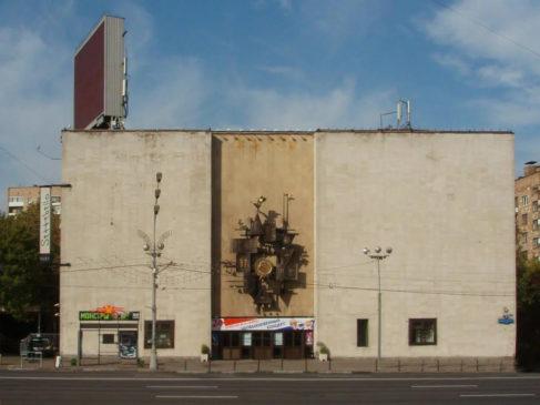 Театра кукол им. С.В.Образцова