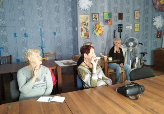 Международный день глухих учрежден в 1951 году