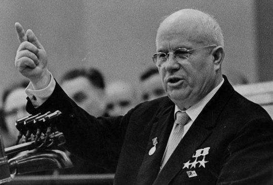 Н.С.Хрущев – первый секретарь ЦК КПСС