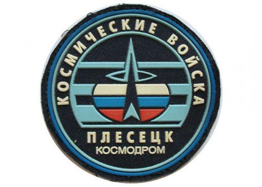 Эмблема 1-го Государственного испытательного космодрома Плесецк