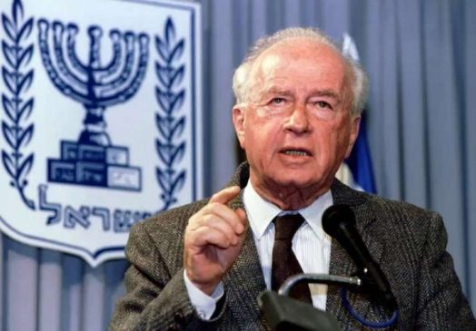 Ицхак Рабин