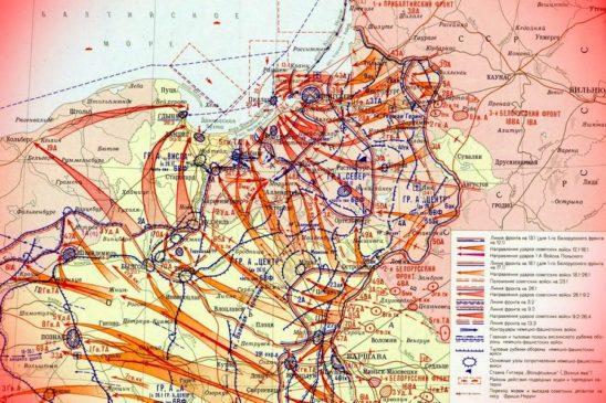 Восточно-Прусская стратегическая наступательная операция