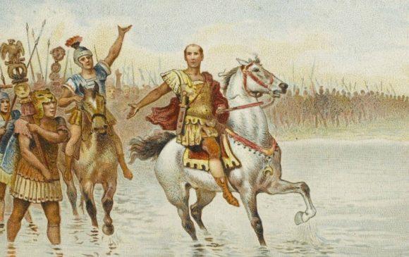 Гай Юлий Цезарь пересек Рубикон
