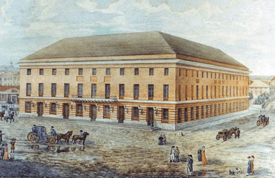 Петровский театр на рубеже 18-19 веков