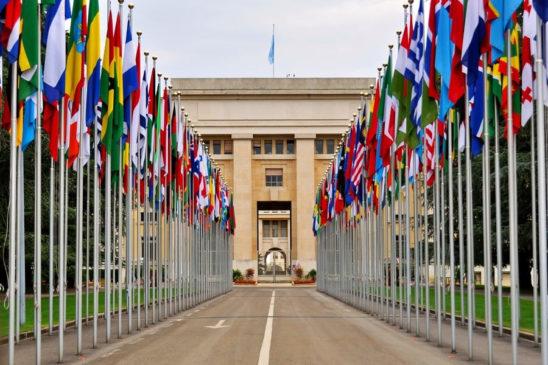 Лига Наций — первая международная политическая организация