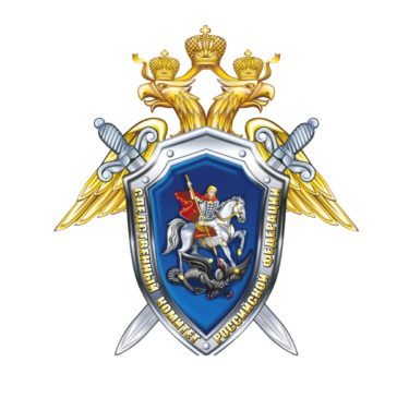Эмблема СК РФ