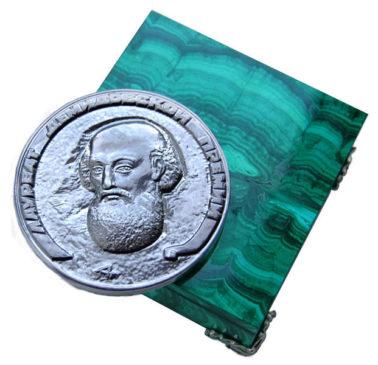В 1993 году традиция вручения Демидовской премии возобновилась