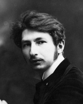 Сергей Митрофанович Городецкий