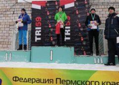 первенство Пермского края по зимнему триатлону