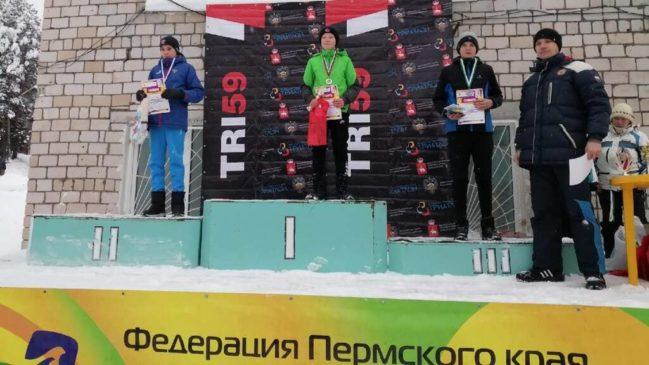 В Прикамье прошли чемпионат и первенство Пермского края по зимнему триатлону
