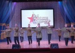 Хореографический ансамбль «Суворовская звезда»