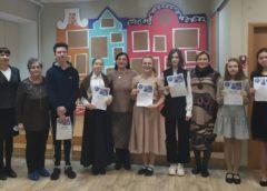 Участники школьный этап Всероссийского конкурса юных чтецов