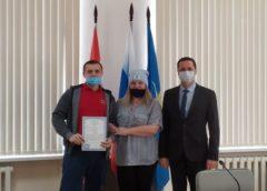 сертификат на улучшение условий жилья