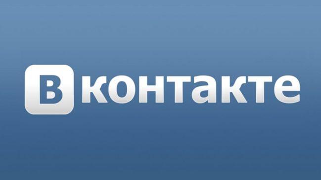 6 апреля ВКонтакте пройдет прямой эфир Галины Ларионовой