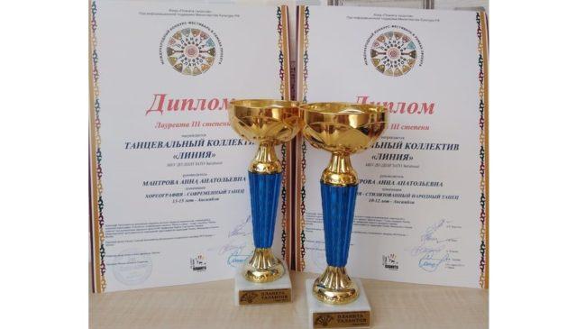 Танцоры из Звёздного стали лауреатами международного конкурса