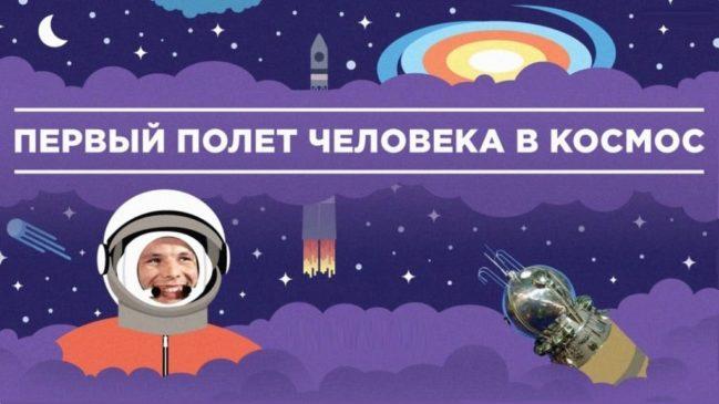 Рисуем космос !