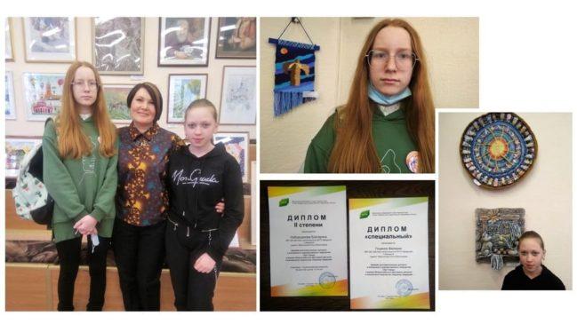 Ученики ДШИ стали победителями краевой выставки-конкурса