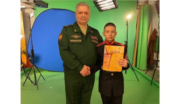 Суворовец стал победителем в III краевом конкурсе чтецов «Стихи, опалённые войной»
