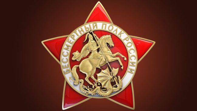 ДК ЗАТО Звёздный начинает активную подготовку к празднованию Дня Победы