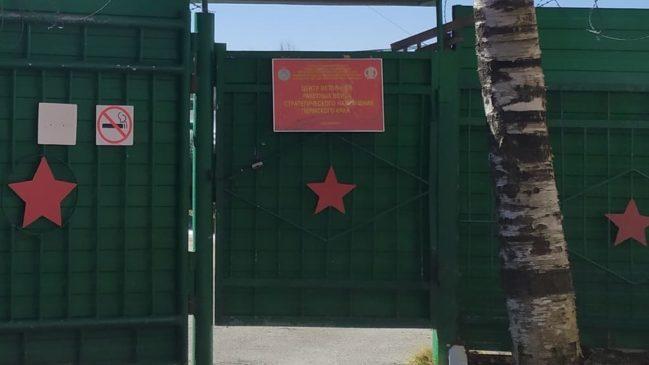 В Музее 52-й ракетной дивизии возобновились экскурсии