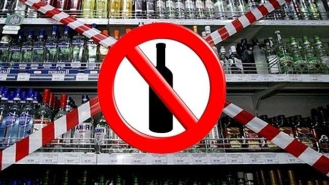 1 мая и в День Победы в Пермском крае запретят продажу алкоголя
