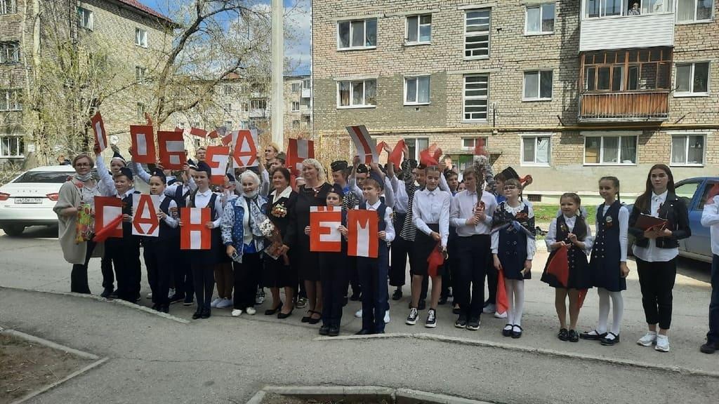 Школьники поздравляют ветеранов