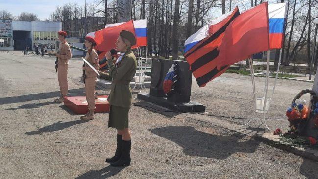 Юнармейцы заступа.т на Пост № 1